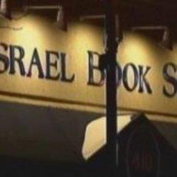 jewish bookshop